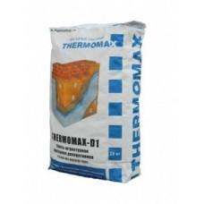 Декоративная штукатурка Thermomax D1 3мм -шуба