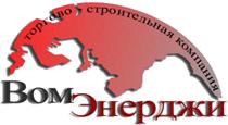 ВомЭнерджи